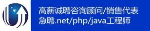 深圳市优威王科技有限公司