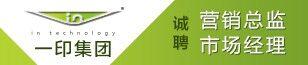 深圳市驰骋信息科技有限公司