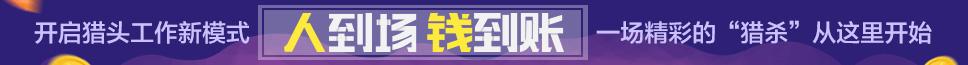 st66cc香港神童网 招聘